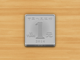 ONE RMB COIN[PSD]