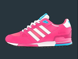 adidas zx750 icon pink