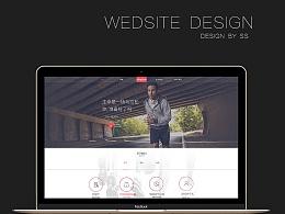 网页设计作品