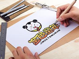 金色童年logo