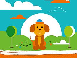 0025 可爱的小动物海报