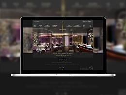 会所网页设计