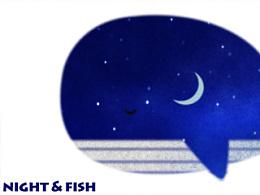 临摹作品 《夜&鱼》系列图一
