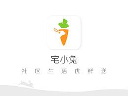 宅小兔丨界面设计 [社区生活app]