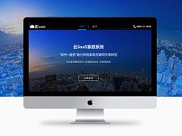 软件简介官网http://yun5138.com/
