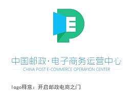 中国邮政电子商务运营中心logo飞机稿