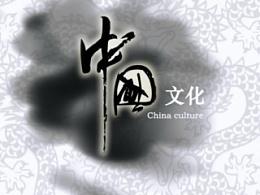 文化中国的电视包-prisca