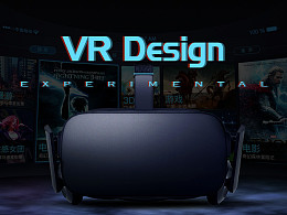 VR界面设计