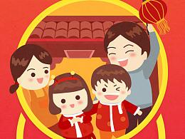 微信春节广告