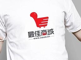 最佳商城logo设计/电子商务/版式设计/淘宝VI设计CI设计/宣传册/店铺设计/海报设计/包装