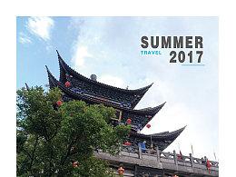 旅游纪念单页