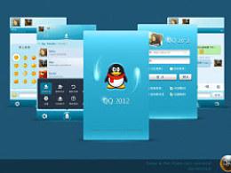 手机QQ2012设计练习