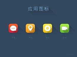 一组长投影,扁平化风格App icon图标设计;清晰简洁。
