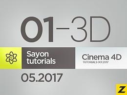 教程系列01期【C4D Structure】