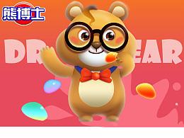新熊young——happy的小熊熊