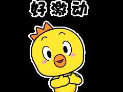 小黄鸡高登表情包之激动
