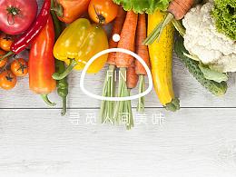 【概念】FIND菜谱美食社交APP设计
