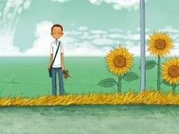 《种在时光里的向日葵》网络版第21-25朵