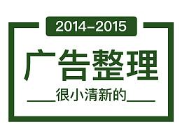 网站banner整理