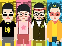 江苏移动年度账单人物H5设计