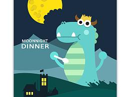 Moonnight dinner
