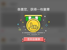 勋章icon的绘制