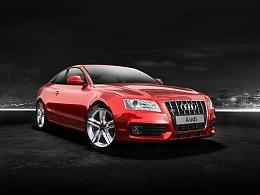 CGI Audi S5 Sportback
