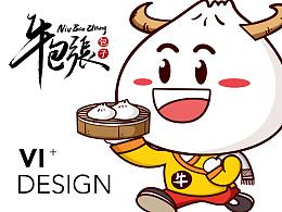 【牛包张】新中式快餐厅VI
