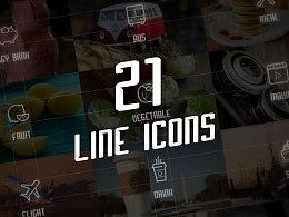 21 line icon