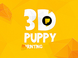 Printed puppies