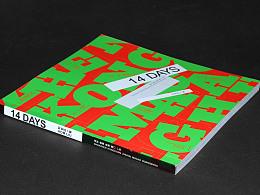 Book design - 14DAYS