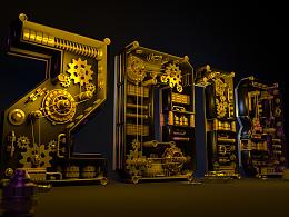 机械金属数字2018