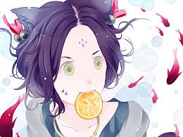 习作-柠檬鱼喵~