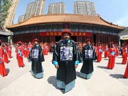 2011May01:天津举行首次春季祭孔