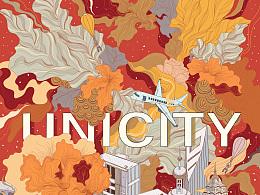 """上海万科unicity""""天空之城""""TOD项目开盘贺岁版插画"""
