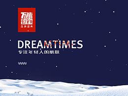 2015双十二DREAMTIMES首页