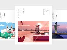 芜湖十景 |  渔火点点 月升影移