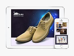 男鞋专题页