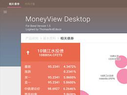 Material design风格某金融软件UI探索稿