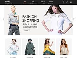 fashion电商