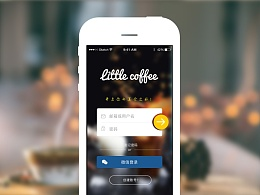 little咖啡室 app登录页面