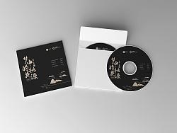 桃花源歌曲CD