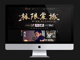 电影网站界面设计