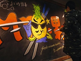 mr.果 进口水果店 (add:未来路福元路东300m )墙绘插画 原创实施 。AZ studio.