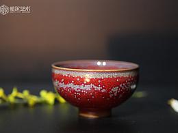 自制手工拉坯钧瓷茶碗!