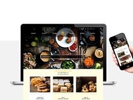 WEB餐饮行业界面设计