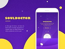 SOULDOCTOR | 灵魂医生
