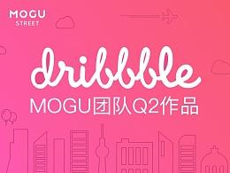 Mogu团队Dribbble作品合集