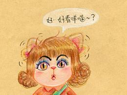2014漫画随笔(四)
