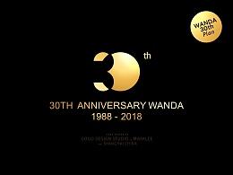 万达三十年 logo-05